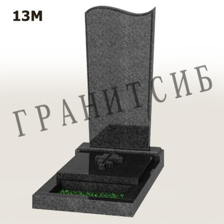 Сколько стоят памятники из гранита эконом изготовление памятники в ростовской области великой отечественной